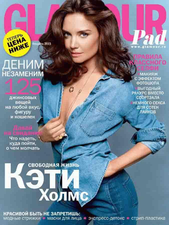 glamour журнал