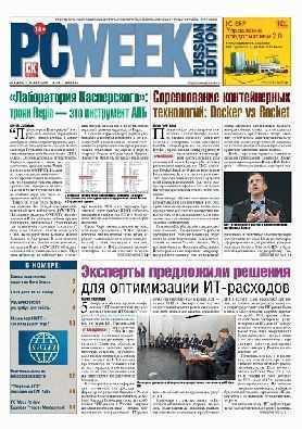журнал PC Week 2 февраль 2015
