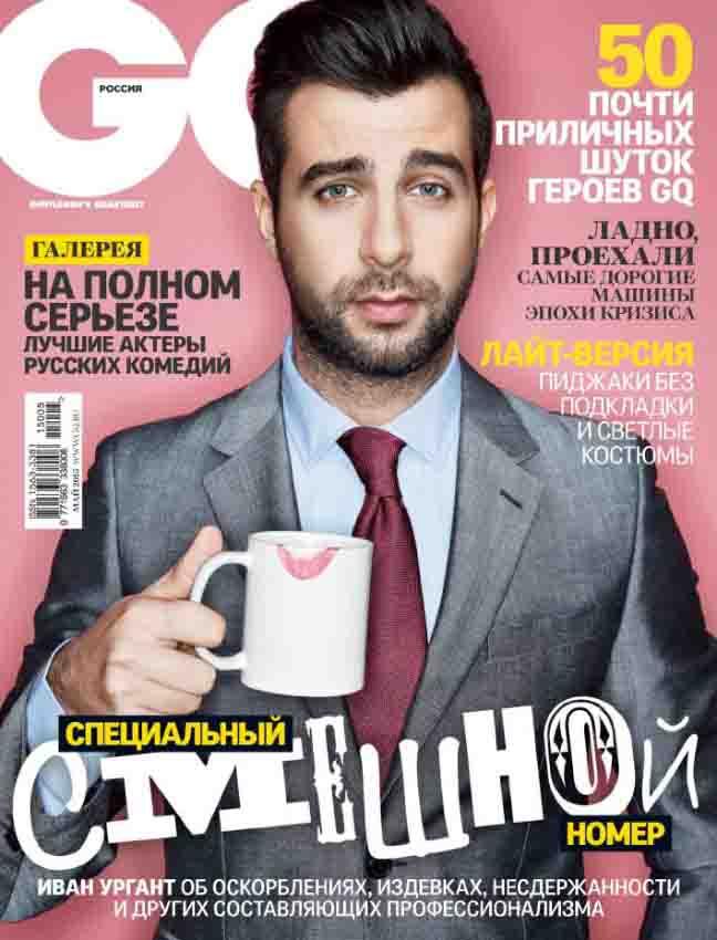 журнал GQ май 2015