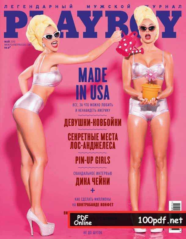 журнал Playboy 5 май 2015