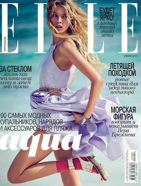 Elle №6 (июнь 2015)