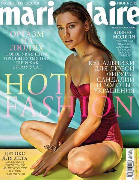 Marie Claire №6 (июнь 2015) PDF читать онлайн
