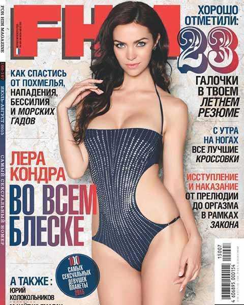 FHM №7-8 (июль-август 2015)