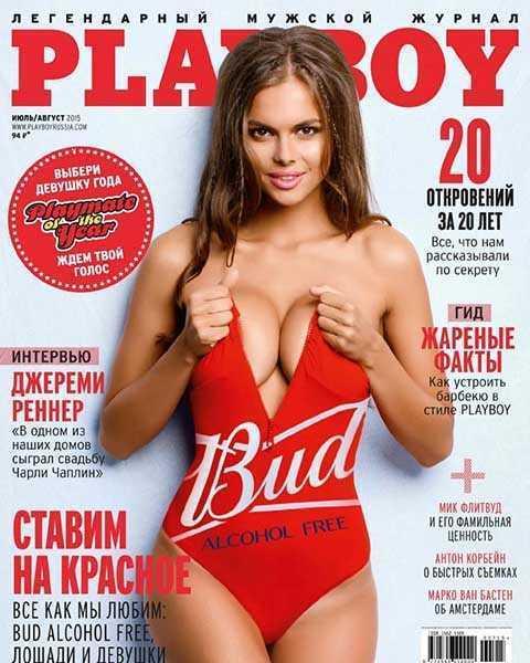 Playboy №7-8 (июль-август 2015)