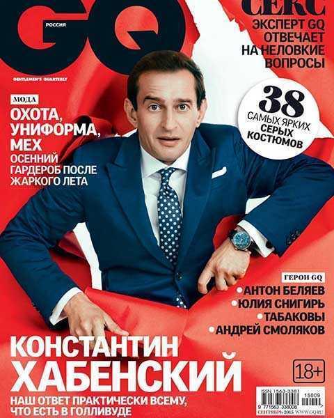GQ №9 сентябрь 2015