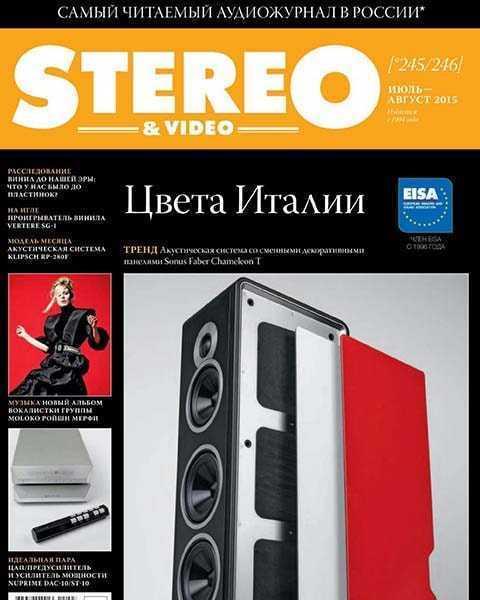 Журнал Stereo & Video № 7-8 июль-август 2015 PDF