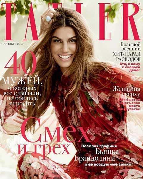 Журнал Tatler № 9 август 2015 читать PDF онлайн
