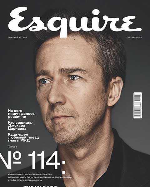 Esquire №9 сентябрь 2015