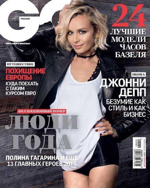 GQ №10 октябрь 2015