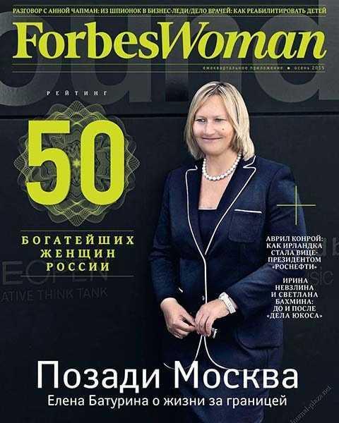 Forbes Woman Осень 2015