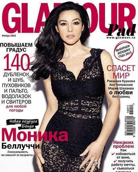 Glamour №11 ноябрь 2015