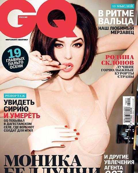 Журнал GQ №11 ноябрь 2015