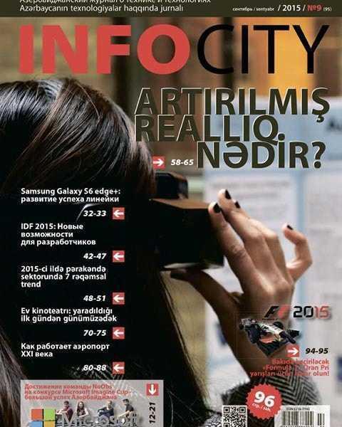 Журнал InfoCity №9 сентябрь 2015