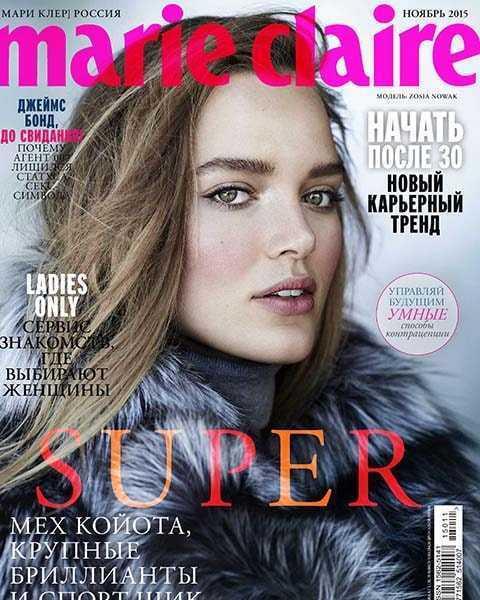 Marie Claire №11 ноябрь 2015