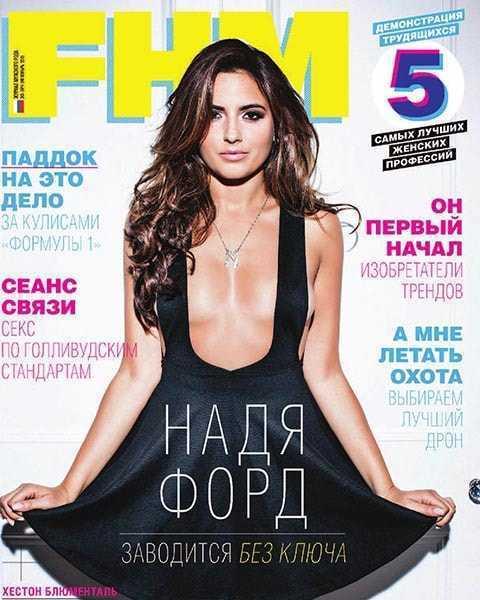 Надя Форд, Журнал FHM №11 ноябрь 2015