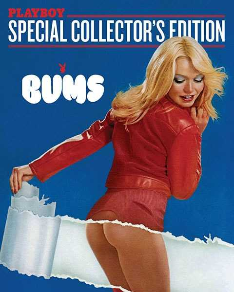 Playboy Special Collection Bums 2015