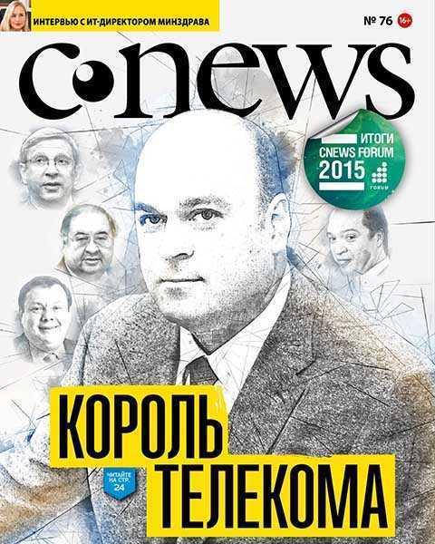 CNews №46 (2015)