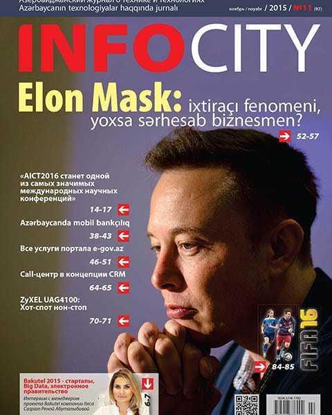 InfoCity №11 ноябрь 2015