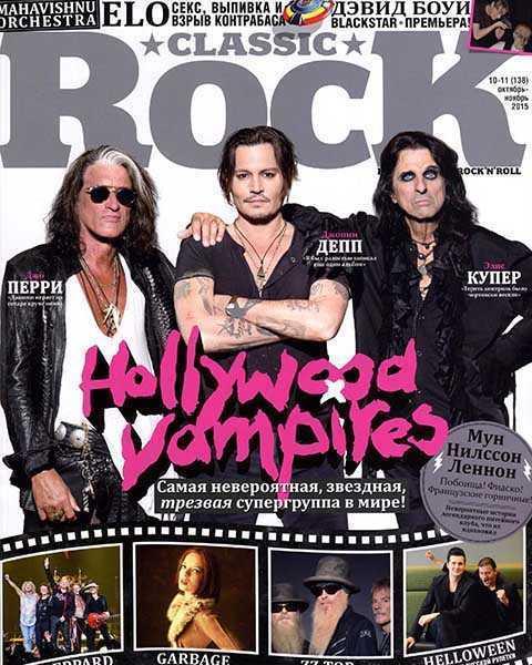 Classic Rock №10-11 2015