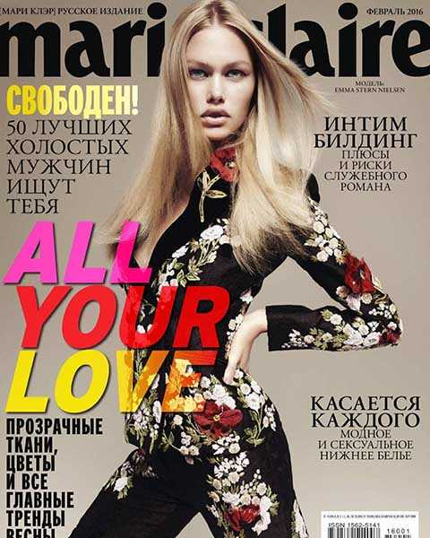 Marie Claire №2 2016