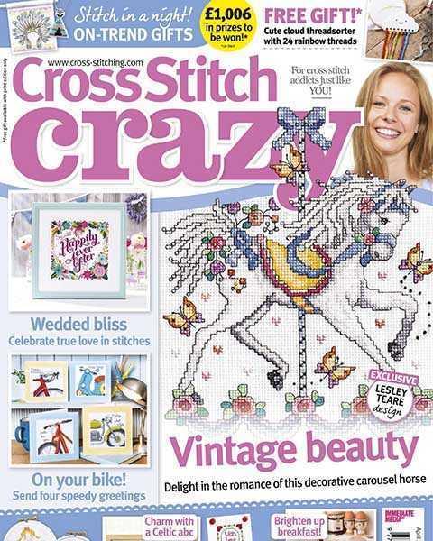 Журнал Cross Stitch Crazy №214 (2016) читать онлайн