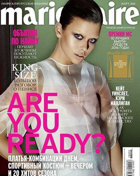 Журнал Marie Claire №3 март 2016 читать онлайн