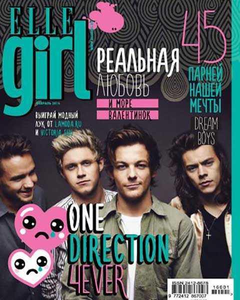 Журнал Elle Girl №2 февраль 2016 читать онлайн