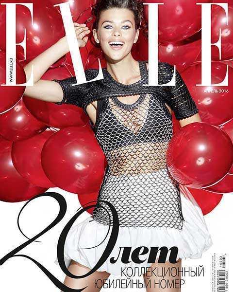 Журнал ELLE №4 апрель 2016 читать онлайн