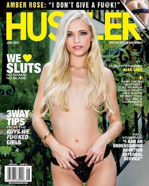 Журнал Hustler №6 june 2016