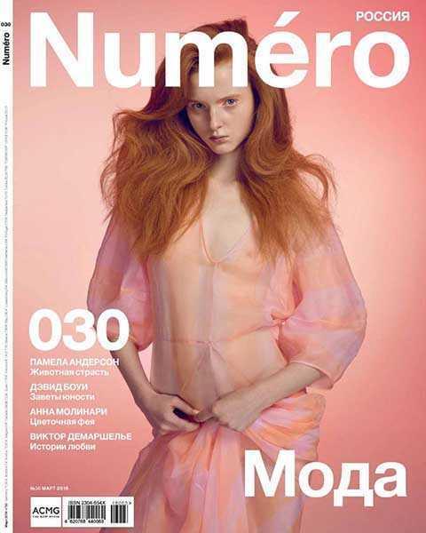 Журнал Numero №3 март 2016 читать онлайн
