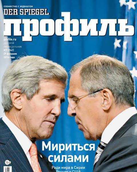 Лавров, журнал Профиль №7 (2016) онлайн
