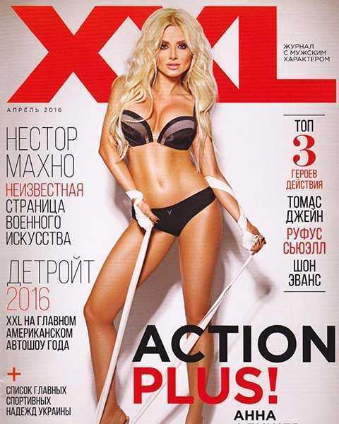 Журнал XXL №4 апрель 2016 PDF