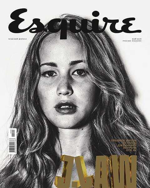 Журнал Esquire №5 май 2016 PDF