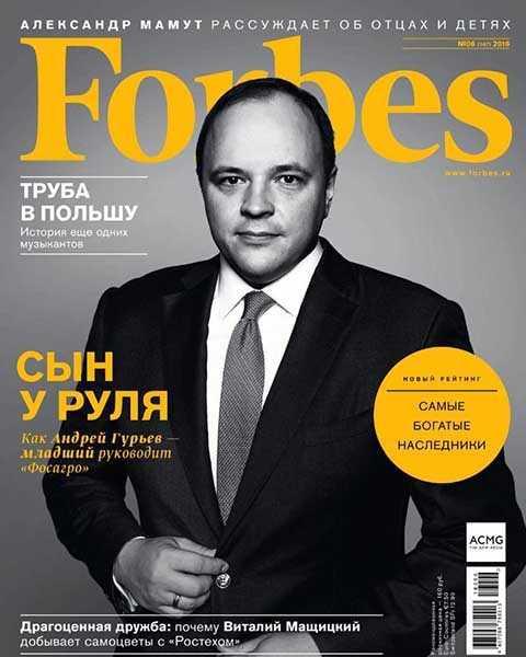 Журнал Forbes №6 июнь 2016 PDF