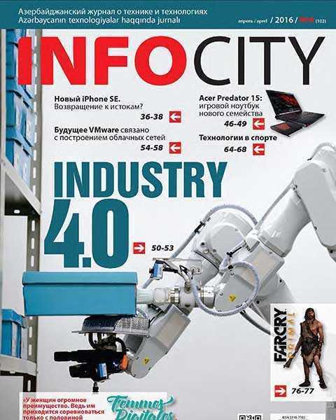 Журнал InfoCity №4 апрель 2016 PDF