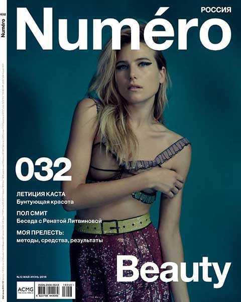 Журнал Numero №5-6 май-июнь 2016 PDF