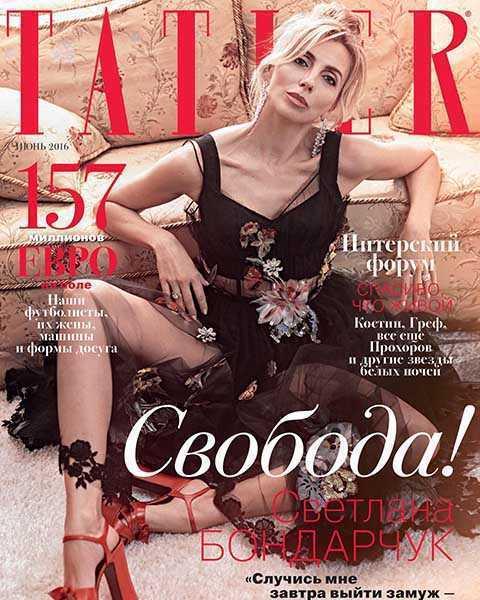 Журнал Tatler №6 июнь 2016 PDF