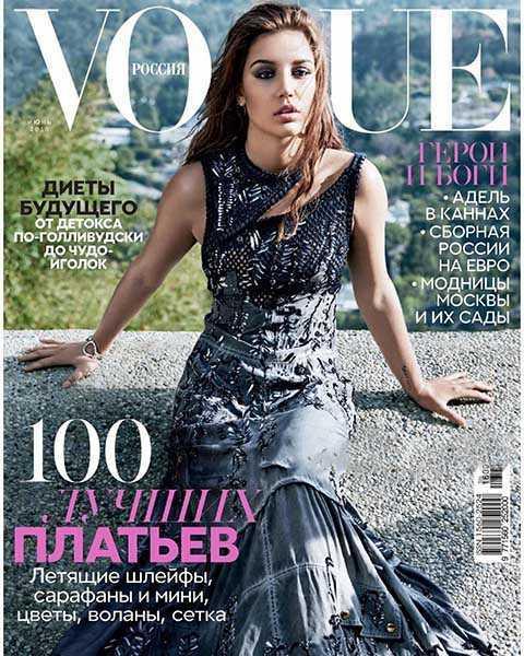 Журнал Vogue №6 июнь 2016 PDF
