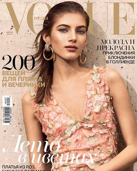 Журнал Vogue №7 июль 2016 PDF
