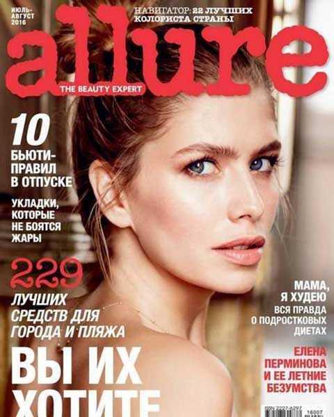 Журнал Allure №7-8 июль-август 2016 PDF