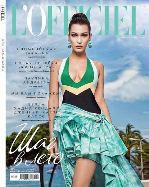 Обложка журнала L'OFFICIEL №7-8 2016