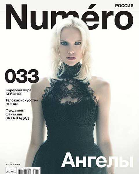 Ангелы, журнал Numero №8 август 2016