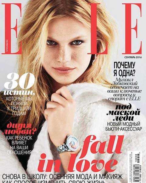 Надин Леопольд, Журнал ELLE №9 сентябрь 2016