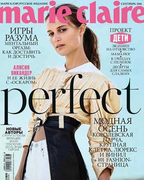Журнал Marie Claire №9 сентябрь 2016