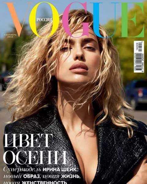 Журнал Vogue №9 2016