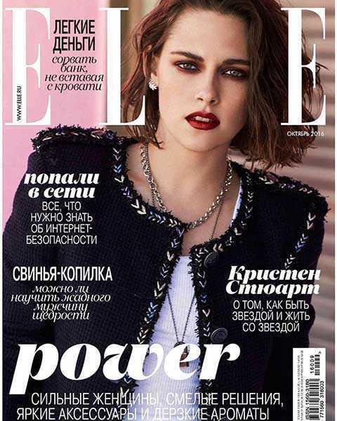 Кристен Стюарт, Журнал ELLE №10 2016