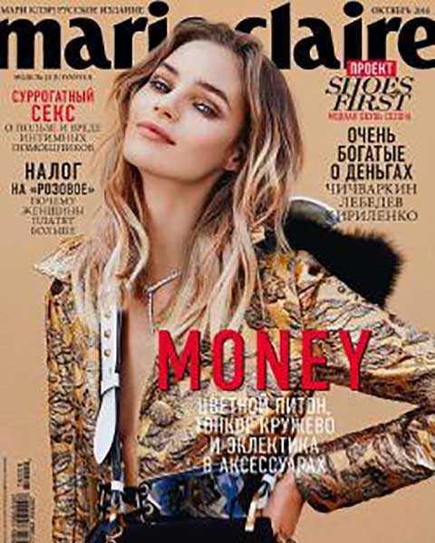 Журнал Marie Claire №10 2016