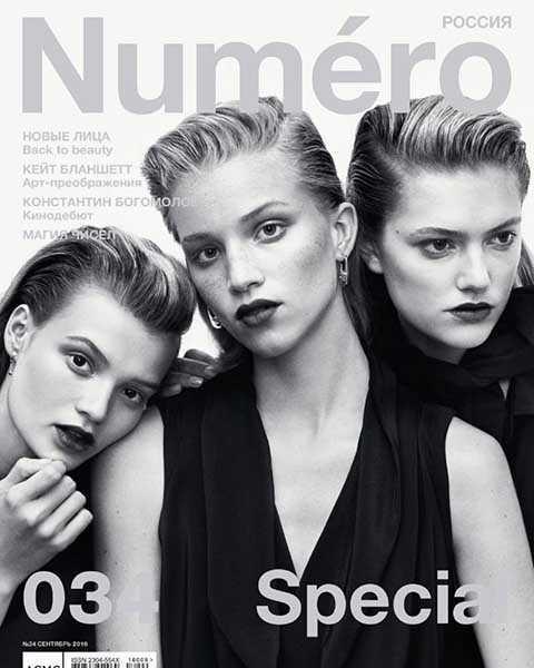 Журнал Numero №9 2016