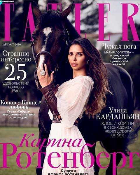Катерина Ротенберг, Журнал Tatler №8 2016