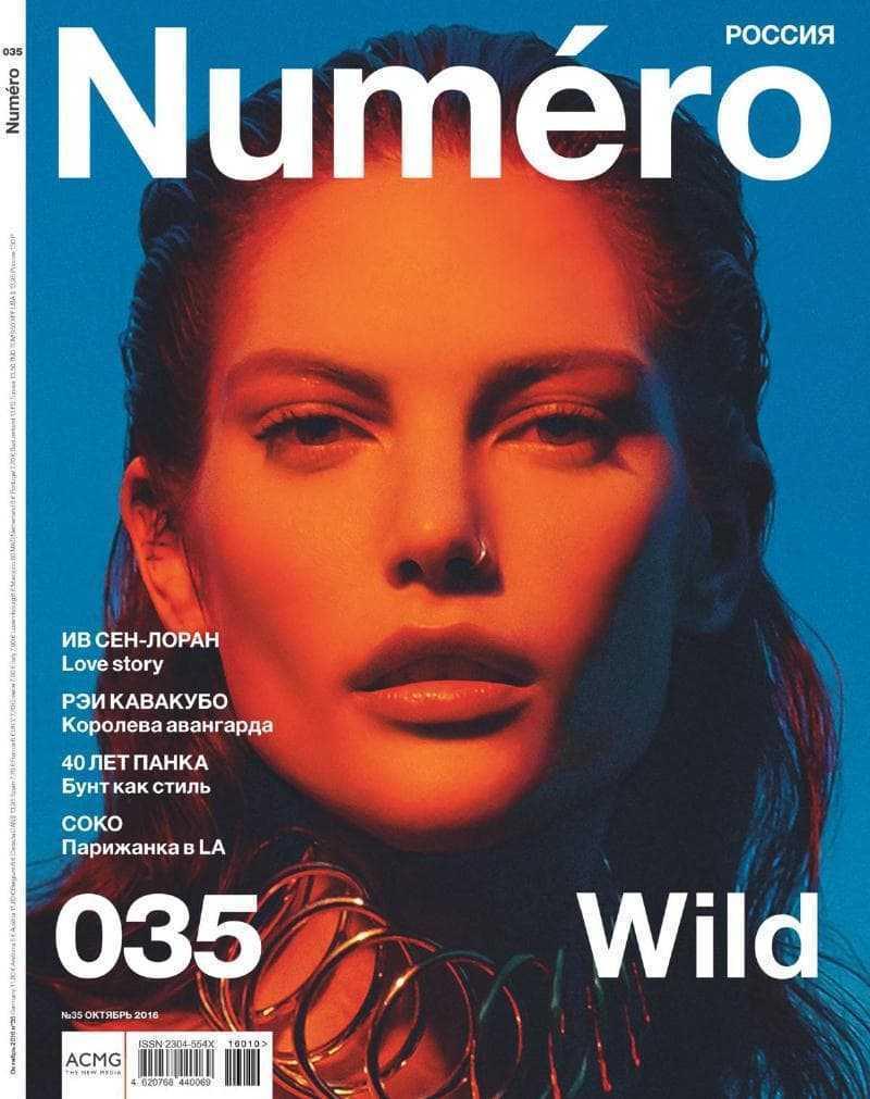 Numero №10 (2016)